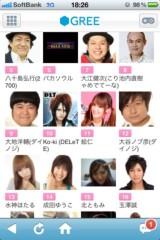 玉澤誠 公式ブログ/新人ランキング 画像1
