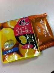 玉澤誠 公式ブログ/おすそわけ★ 画像1