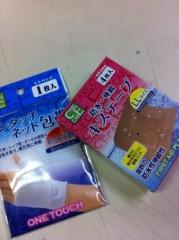 玉澤誠 公式ブログ/おばん玉*・゜゚・*:.。..。.:*・'(*゚▽゚*)'・*:.。. .。.:*・゜゚・* 画像2