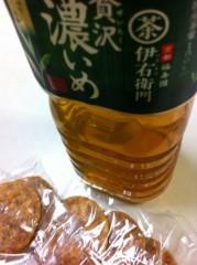 玉澤誠 公式ブログ/和な休憩(*^^*) 画像1
