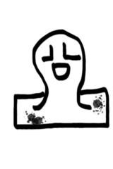 玉澤誠 公式ブログ/おやすみなはい(=´∀`)人(´∀`=) 画像2