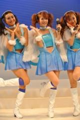 三咲舞花 公式ブログ/ゲームショーGREE ANGEL 画像1