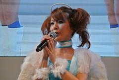 三咲舞花 公式ブログ/ゲームショーGREE ANGEL 画像2