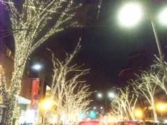 舟木愛里 公式ブログ/クリスマスイルミネーション 画像1