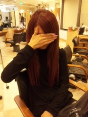 舟木愛里 公式ブログ/☆NEWヘアカラー 画像1