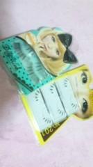 舟木愛里 公式ブログ/☆あいりんメイク講座 画像2