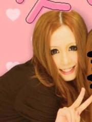 舟木愛里 公式ブログ/みなさま、ごぶさた! 画像3