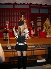 舟木愛里 公式ブログ/東京江戸博物館 画像1