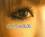 池田ひかる 公式ブログ/eyemake 画像2