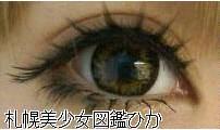 池田ひかる 公式ブログ/今日も1日 画像1