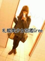 池田ひかる 公式ブログ/暇疲れ 画像1