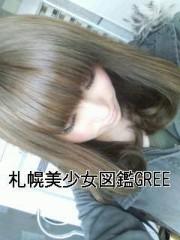 池田ひかる 公式ブログ/ぉはよー 画像1