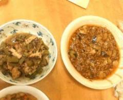池田ひかる 公式ブログ/病院料理 画像1