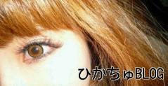 池田ひかる 公式ブログ/元気ですか 画像1