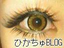 池田ひかる 公式ブログ/Todaymake 画像2