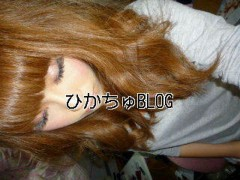 池田ひかる 公式ブログ/元気ですか 画像2