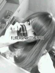 池田ひかる 公式ブログ/好きなもの M・A・C 画像1