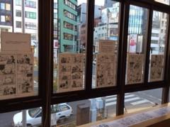 長澤奈央 公式ブログ/漫画展! 画像2