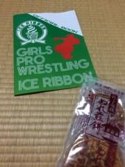 長澤奈央 公式ブログ/ぬれ煎餅。 画像1