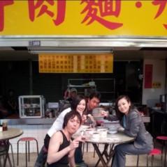 長澤奈央 公式ブログ/トラベラーズ! 画像2