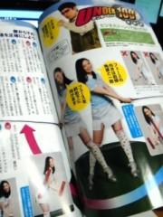 長澤奈央 公式ブログ/ゴルフレッスン。 画像1
