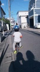 長澤奈央 公式ブログ/今日は何の日? 画像1
