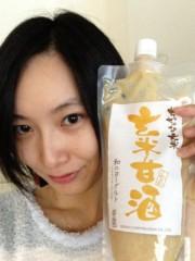 長澤奈央 公式ブログ/甘酒にハマってますよ。 画像1