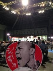長澤奈央 公式ブログ/ボクシング! 画像2
