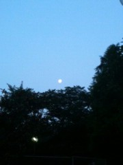 長澤奈央 公式ブログ/Moon。 画像1