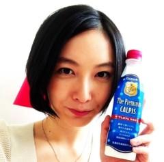 長澤奈央 公式ブログ/美味! 画像2