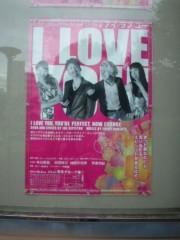 長澤奈央 公式ブログ/I LOVE YOU!! 画像1