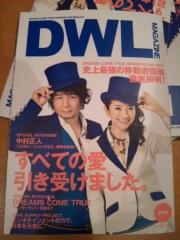 長澤奈央 公式ブログ/すべての愛引き受けました。 画像1