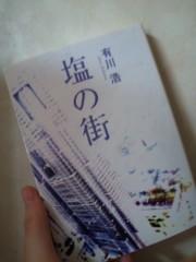 長澤奈央 公式ブログ/最近。 画像1