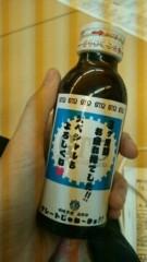 長澤奈央 公式ブログ/GTO  画像2