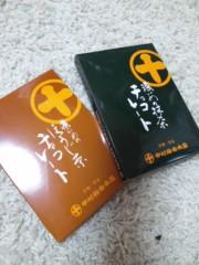長澤奈央 公式ブログ/お茶の味。 画像1