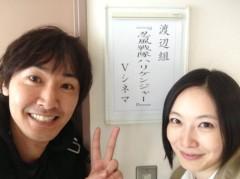 長澤奈央 公式ブログ/エイプリルフールは終わりました! 画像2