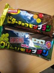 長澤奈央 公式ブログ/発見! 画像1