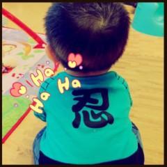 長澤奈央 公式ブログ/5ヶ月。 画像1