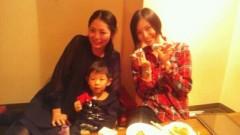 長澤奈央 公式ブログ/ウェンちゃん。 画像1