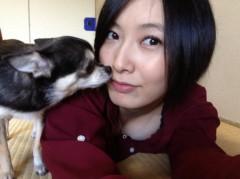 長澤奈央 公式ブログ/おめでとう。 画像1