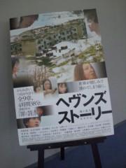 長澤奈央 公式ブログ/私が行った場所 画像1