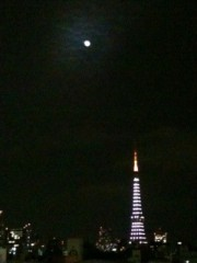長澤奈央 公式ブログ/感謝 画像2