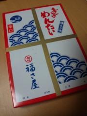 長澤奈央 公式ブログ/今日という日 画像1