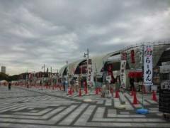 長澤奈央 公式ブログ/寒い日は… 画像1