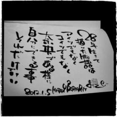長澤奈央 公式ブログ/詩。 画像1