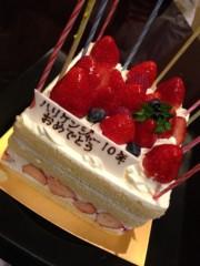 長澤奈央 公式ブログ/忍風戦隊ハリケンジャー 画像3