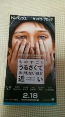 長澤奈央 公式ブログ/私が向かった先は…。 画像1