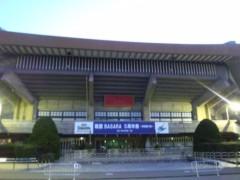 長澤奈央 公式ブログ/武道館!! 画像1
