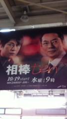 長澤奈央 公式ブログ/明日です! 画像1