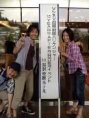 長澤奈央 公式ブログ/ありがとう。 画像1